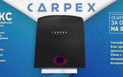 Карпекс диспанзер за брисачи за раце!